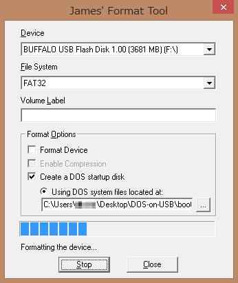 フォーマット中。クイックフォーマットが使えないため、デバイスの容量が大きいと、フォーマットに長時間を要する。