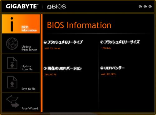 at BIOS2