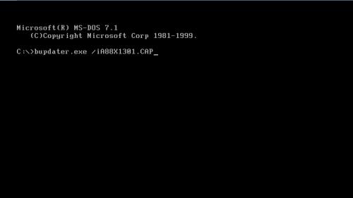 Bupdaterを起動し、指定したUEFIファイルにアップデートするコマンドを入力。コマンド入力後、Enterキーを押すと実行される。