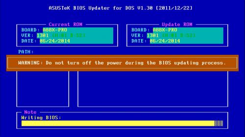 Bupdaterが起動すると、自動的にUEFIファイルのチェックと更新作業が開始される。