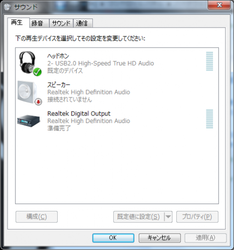 sound_ss